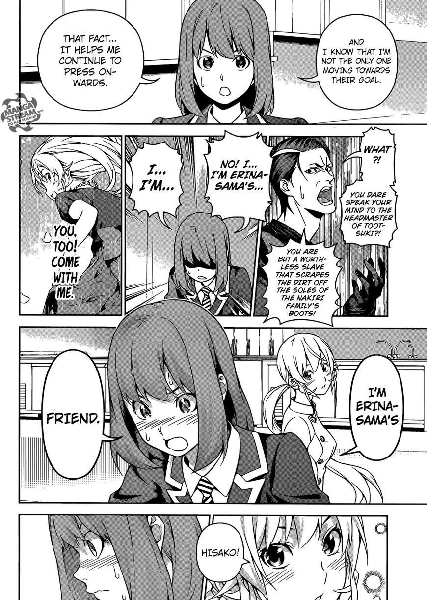 Shokugeki no Soma Chapter 262  Online Free Manga Read Image 8
