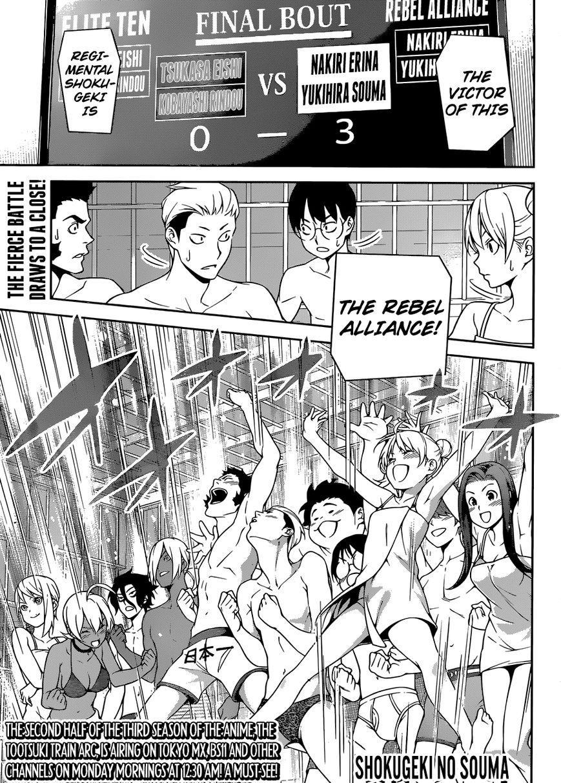 Shokugeki no Soma Chapter 263  Online Free Manga Read Image 1