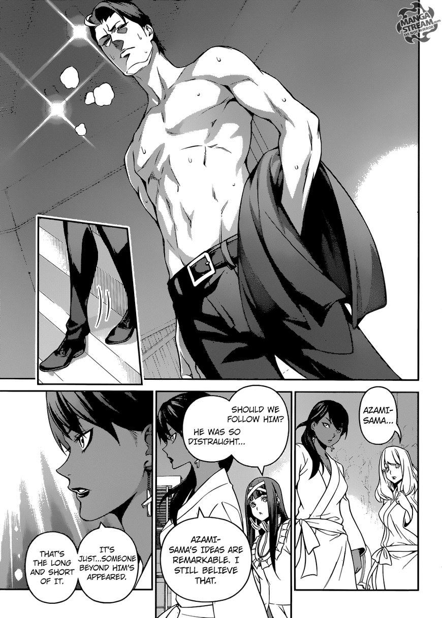 Shokugeki no Soma Chapter 263  Online Free Manga Read Image 7