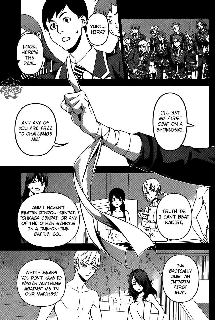 Shokugeki no Soma Chapter 264  Online Free Manga Read Image 13
