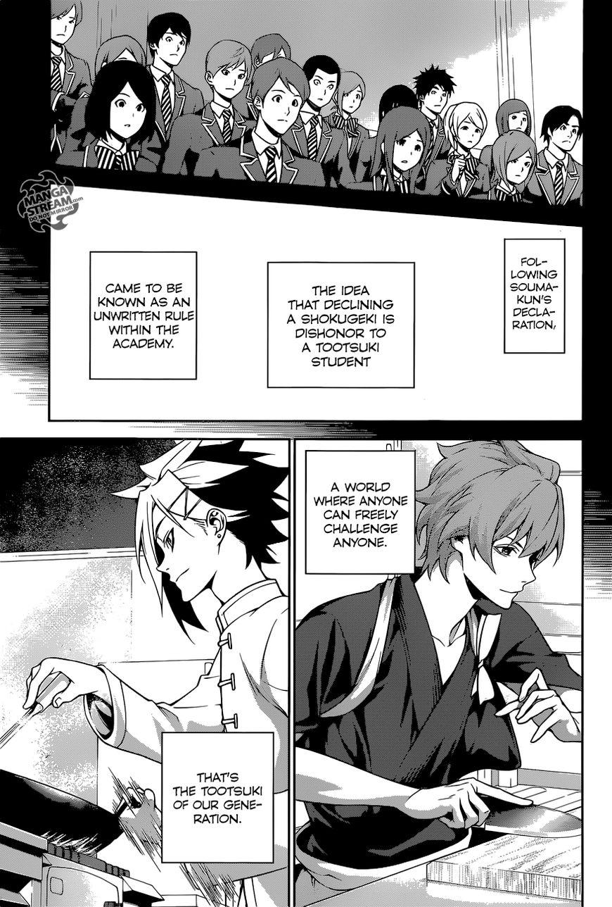 Shokugeki no Soma Chapter 264  Online Free Manga Read Image 15
