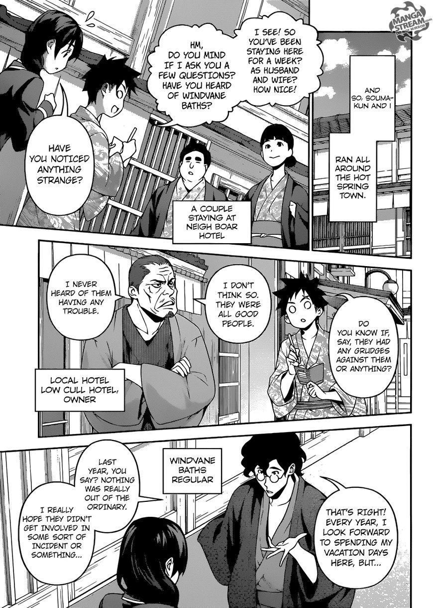 Shokugeki no Soma Chapter 265  Online Free Manga Read Image 10