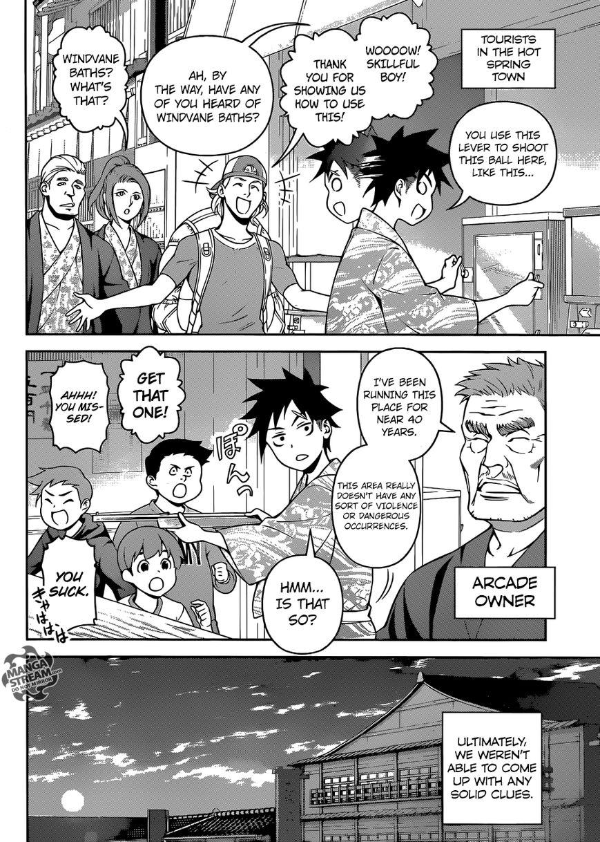 Shokugeki no Soma Chapter 265  Online Free Manga Read Image 11