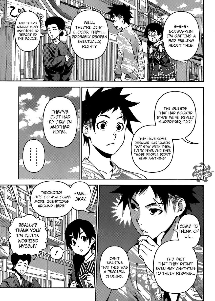 Shokugeki no Soma Chapter 265  Online Free Manga Read Image 8