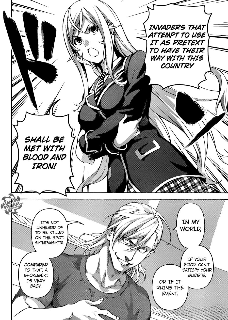 Shokugeki no Soma Chapter 267  Online Free Manga Read Image 19