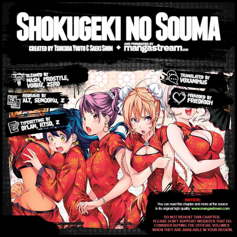Shokugeki no Soma Chapter 267  Online Free Manga Read Image 2