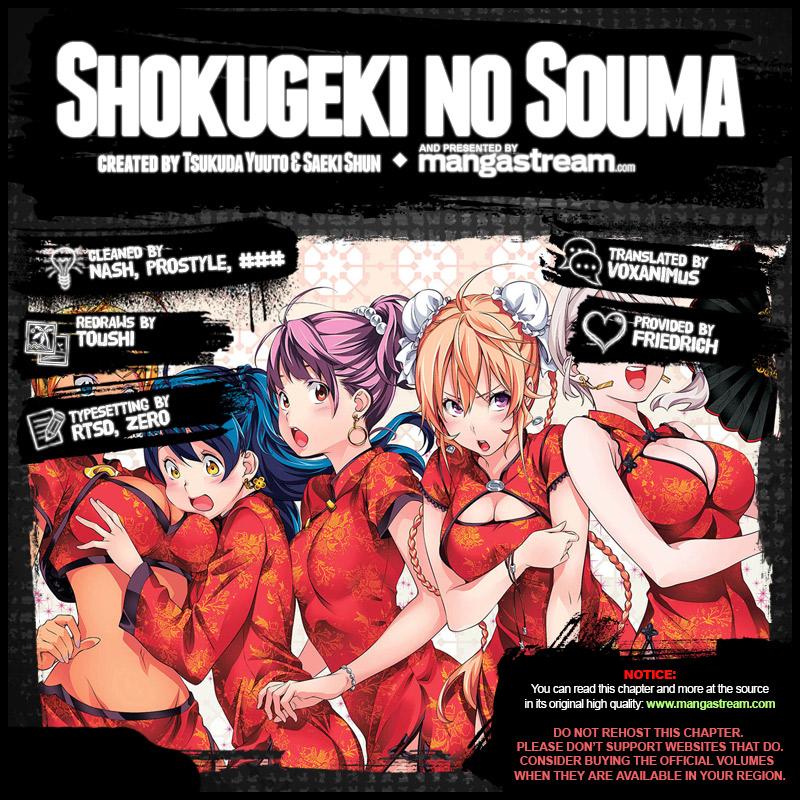 Shokugeki no Soma Chapter 268  Online Free Manga Read Image 2