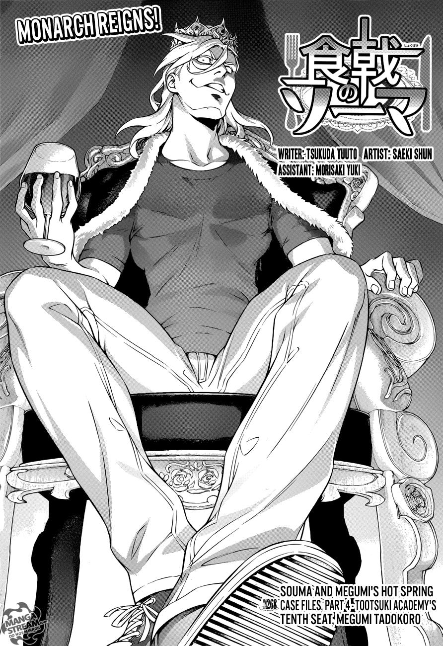 Shokugeki no Soma Chapter 268  Online Free Manga Read Image 5