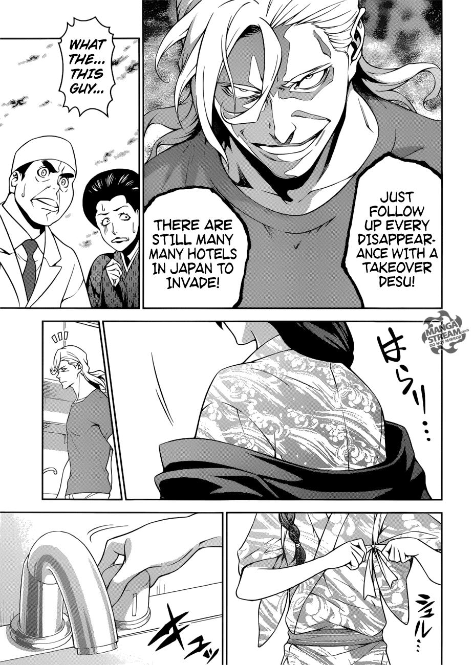 Shokugeki no Soma Chapter 268  Online Free Manga Read Image 8