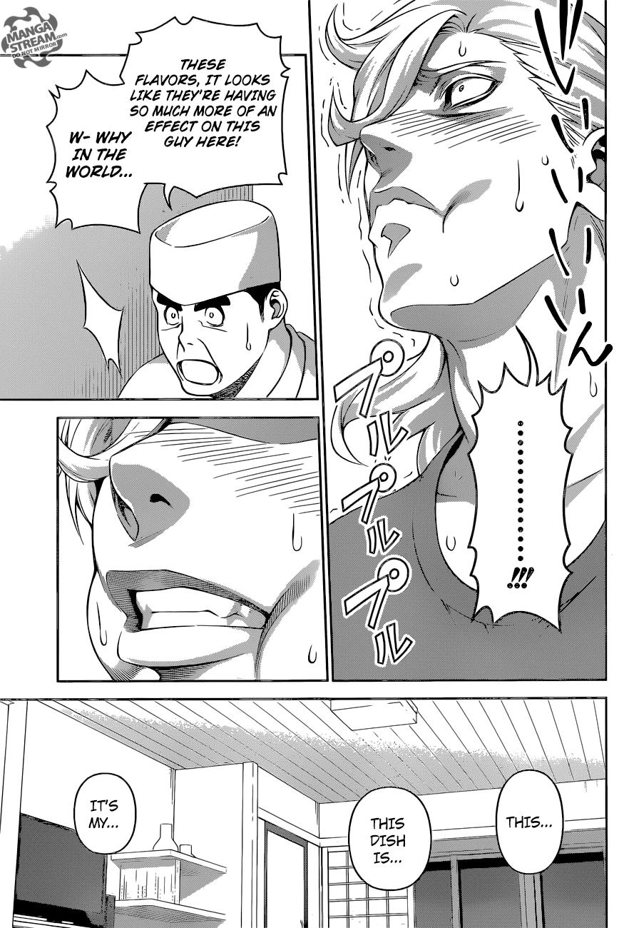 Shokugeki no Soma Chapter 269  Online Free Manga Read Image 10