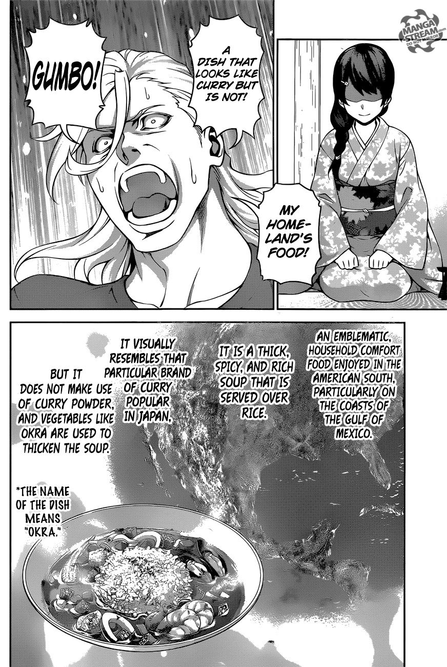 Shokugeki no Soma Chapter 269  Online Free Manga Read Image 11
