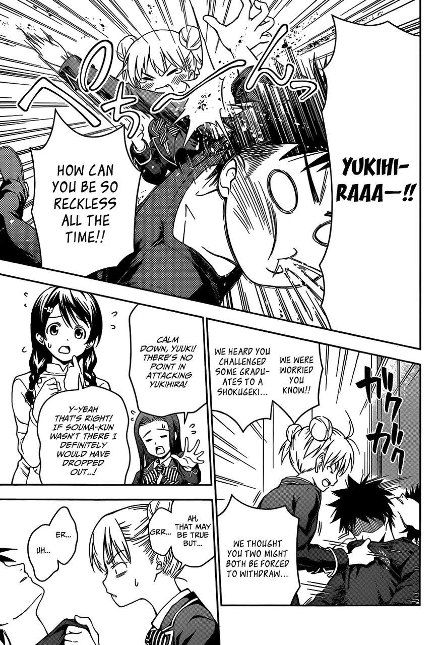 Shokugeki no Soma Chapter 27  Online Free Manga Read Image 17