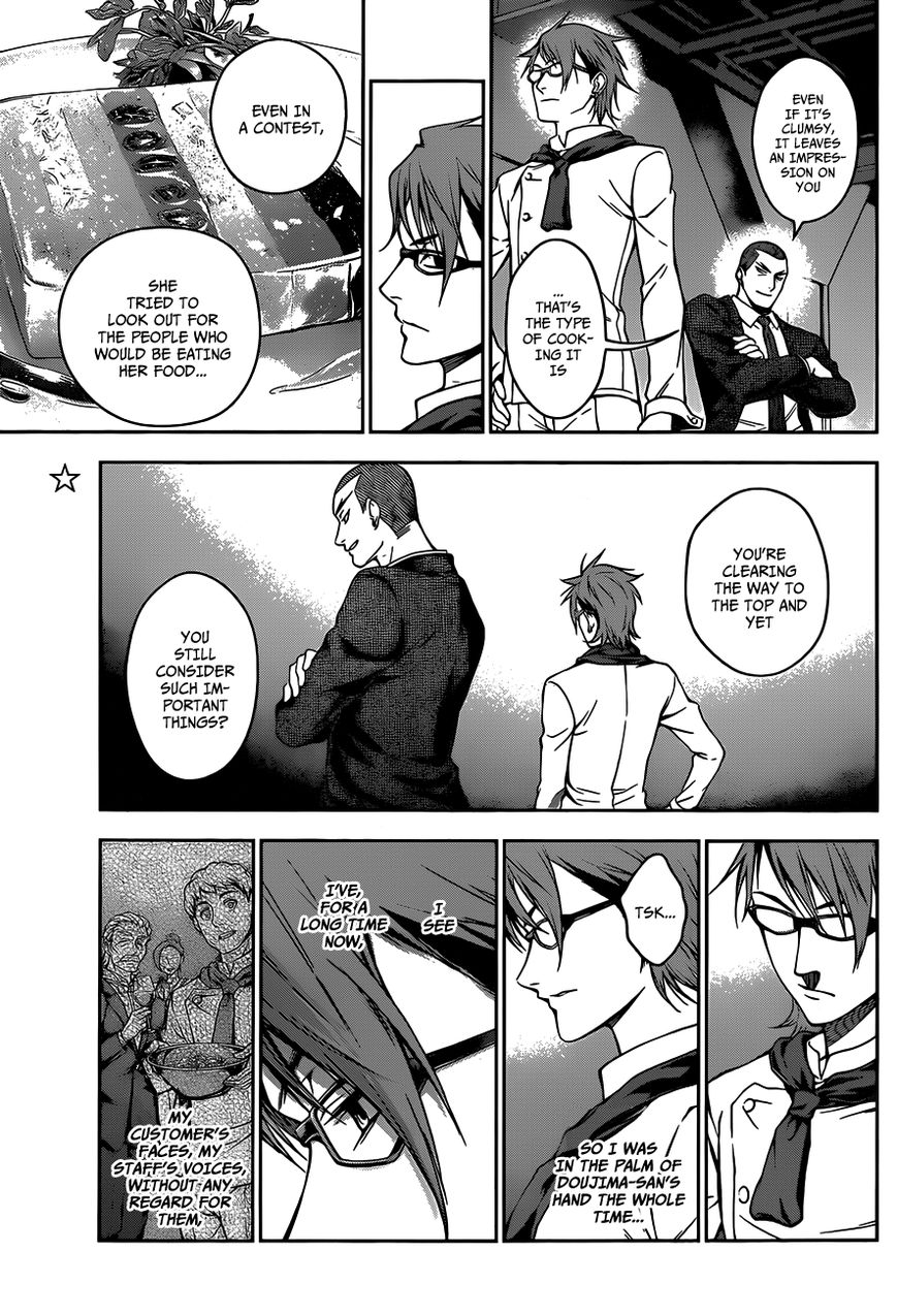 Shokugeki no Soma Chapter 27  Online Free Manga Read Image 6