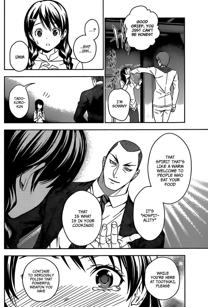 Shokugeki no Soma Chapter 27  Online Free Manga Read Image 9