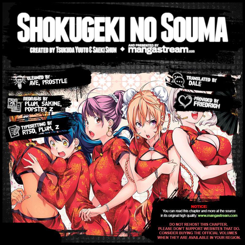Shokugeki no Soma Chapter 270  Online Free Manga Read Image 2