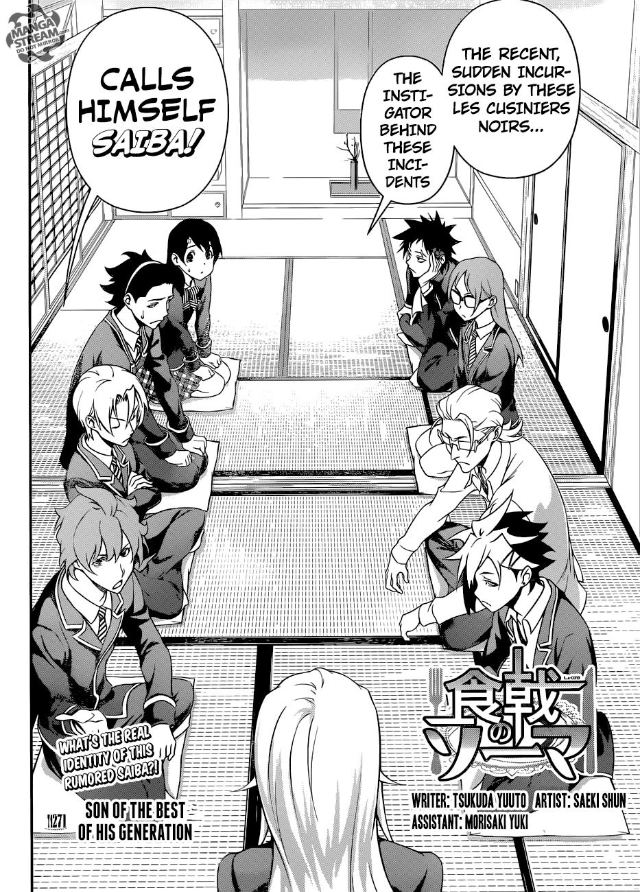 Shokugeki no Soma Chapter 271  Online Free Manga Read Image 5