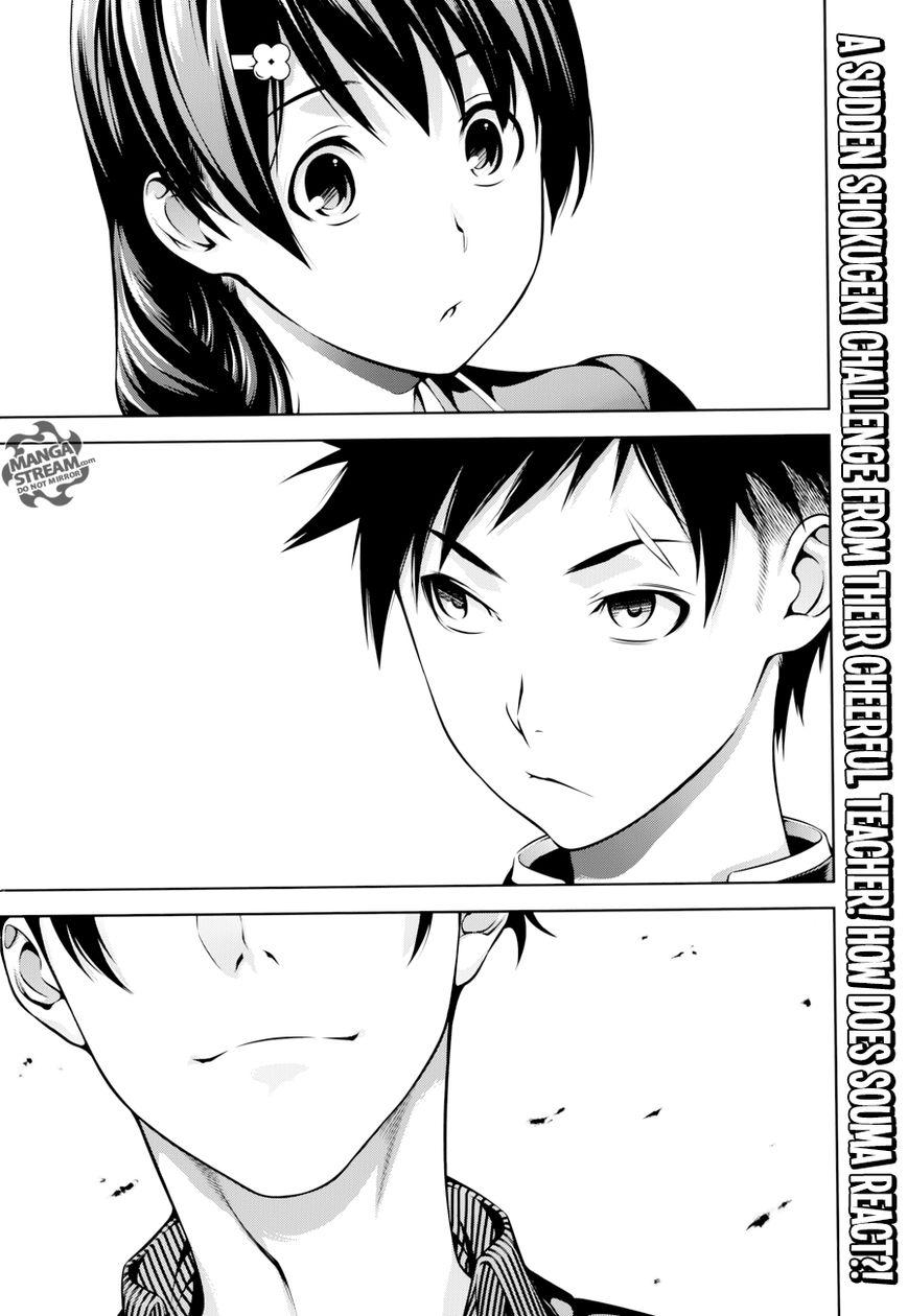 Shokugeki no Soma Chapter 273  Online Free Manga Read Image 3