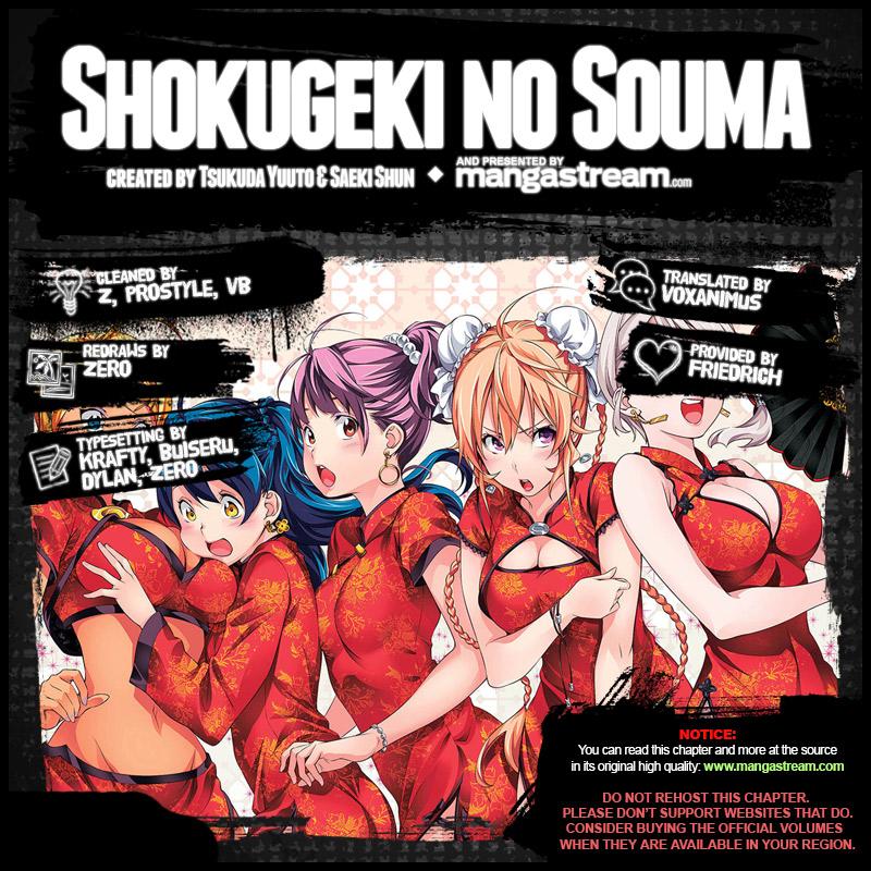 Shokugeki no Soma Chapter 276  Online Free Manga Read Image 2