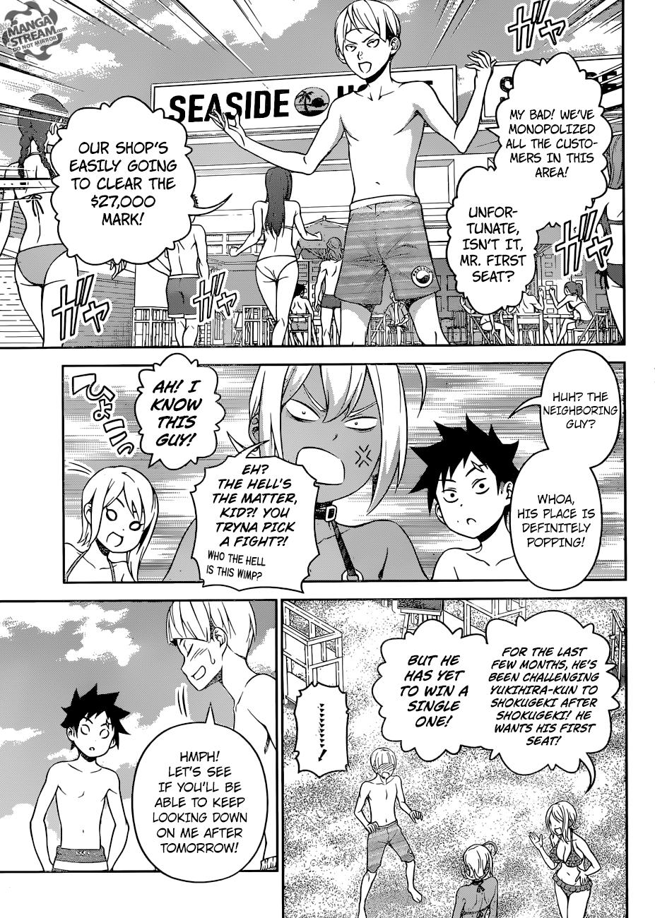 Shokugeki no Soma Chapter 279  Online Free Manga Read Image 8