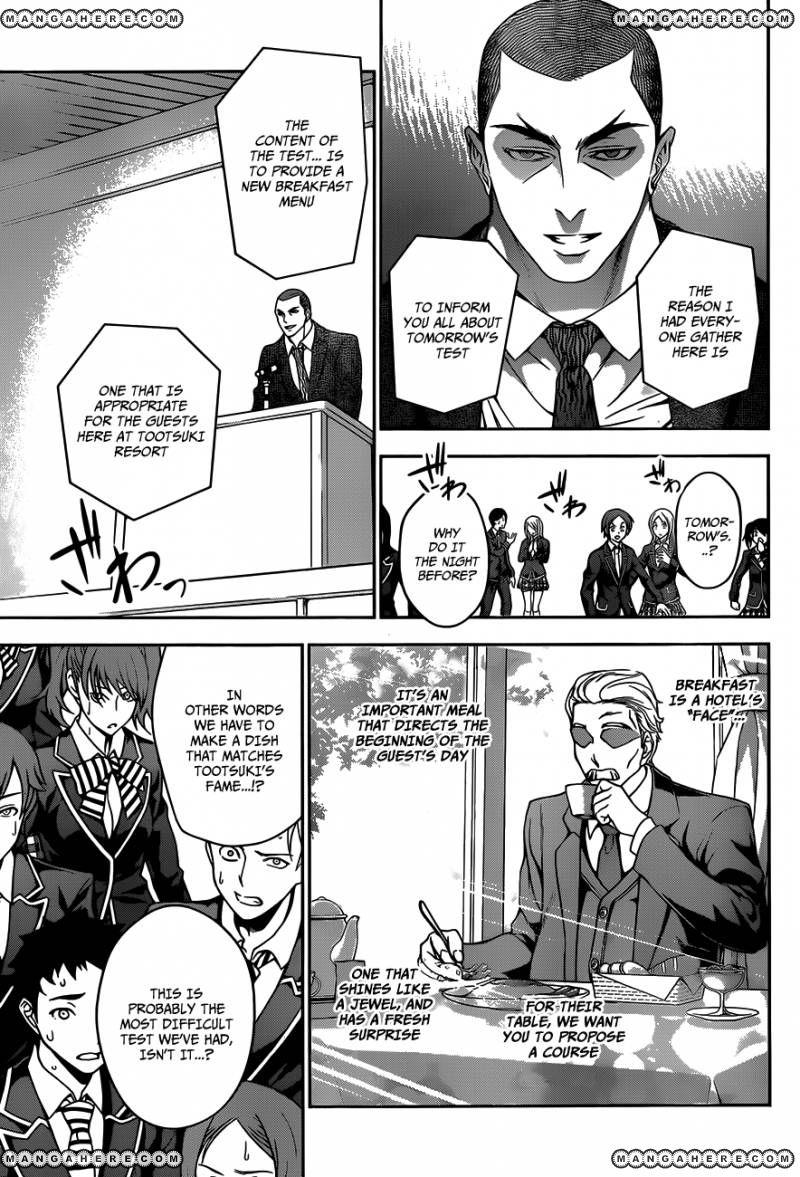 Shokugeki no Soma Chapter 28  Online Free Manga Read Image 12