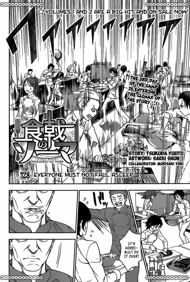 Shokugeki no Soma Chapter 28  Online Free Manga Read Image 5