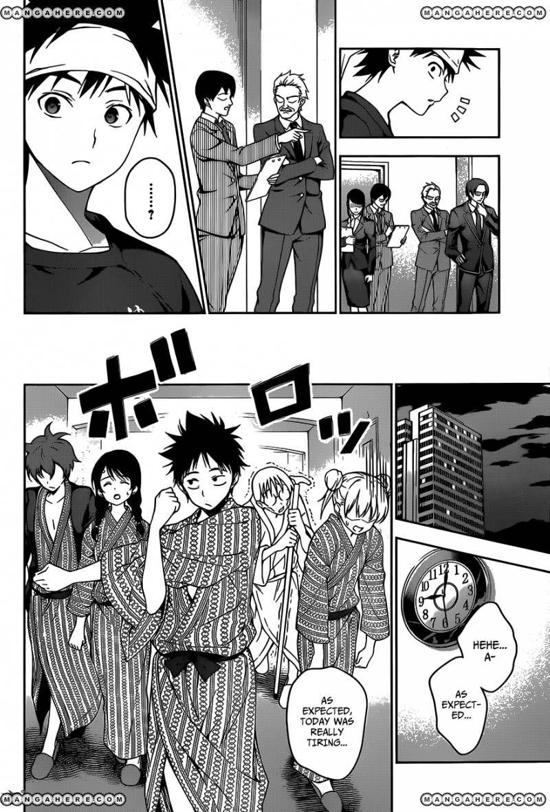 Shokugeki no Soma Chapter 28  Online Free Manga Read Image 7