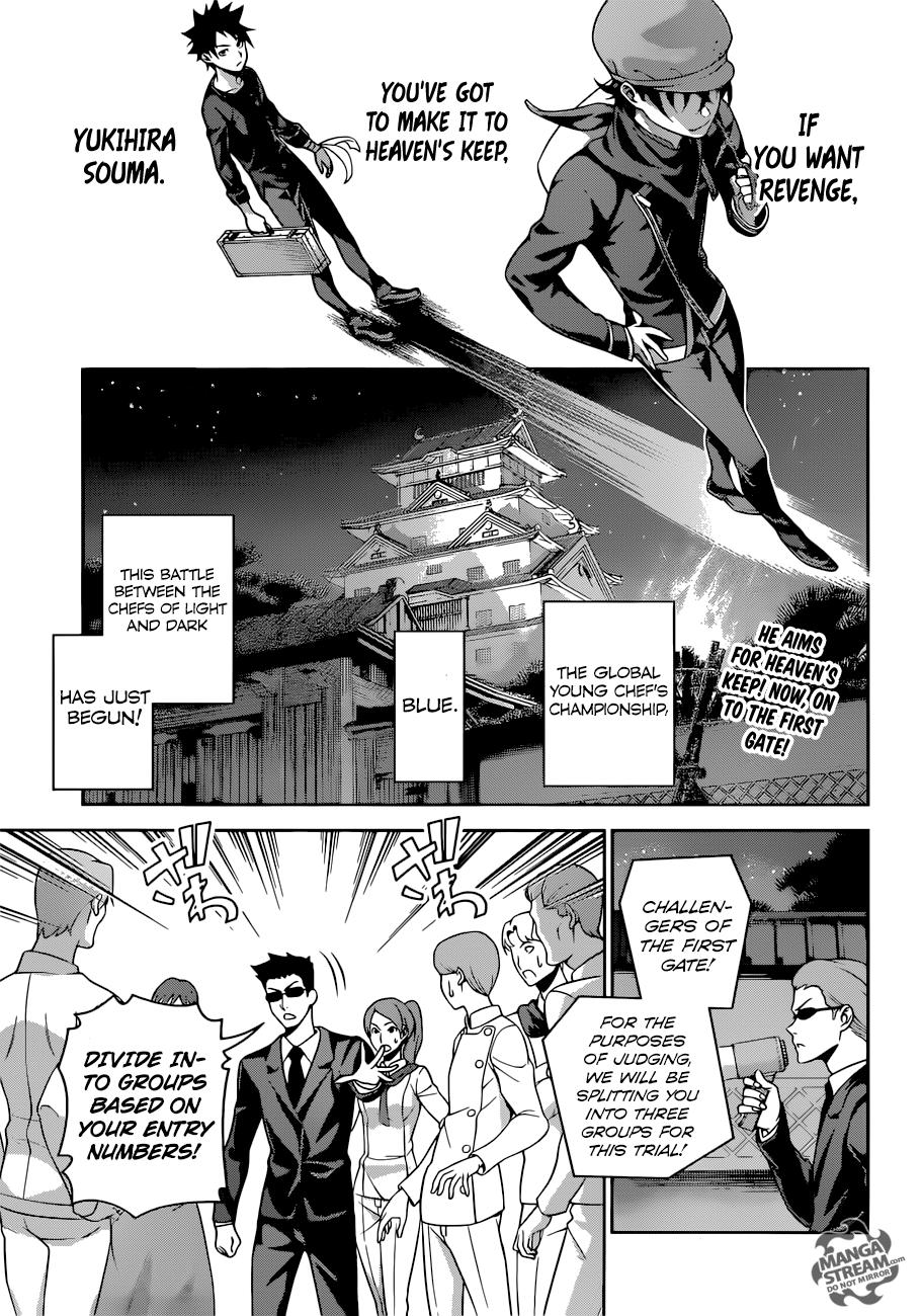 Shokugeki no Soma Chapter 284  Online Free Manga Read Image 1