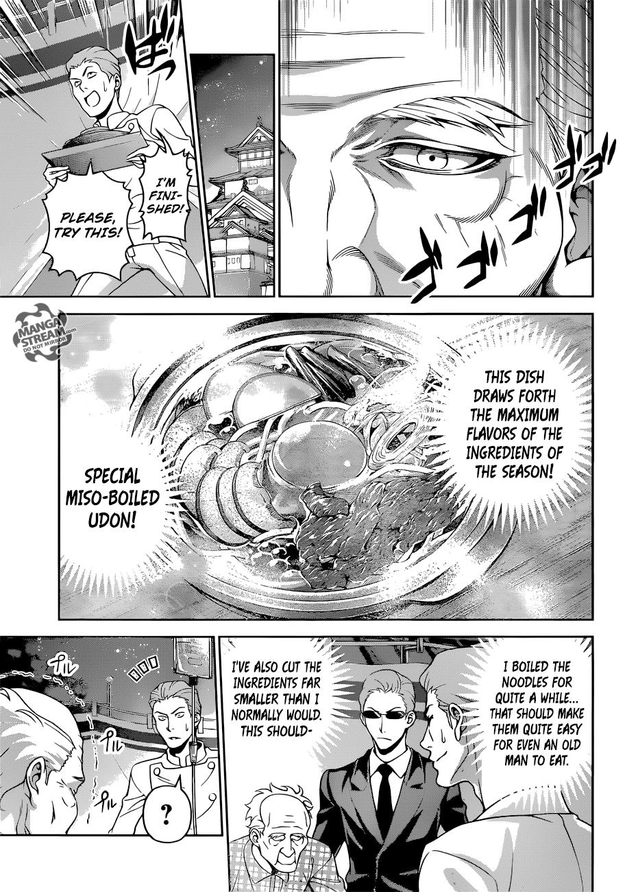 Shokugeki no Soma Chapter 284  Online Free Manga Read Image 12