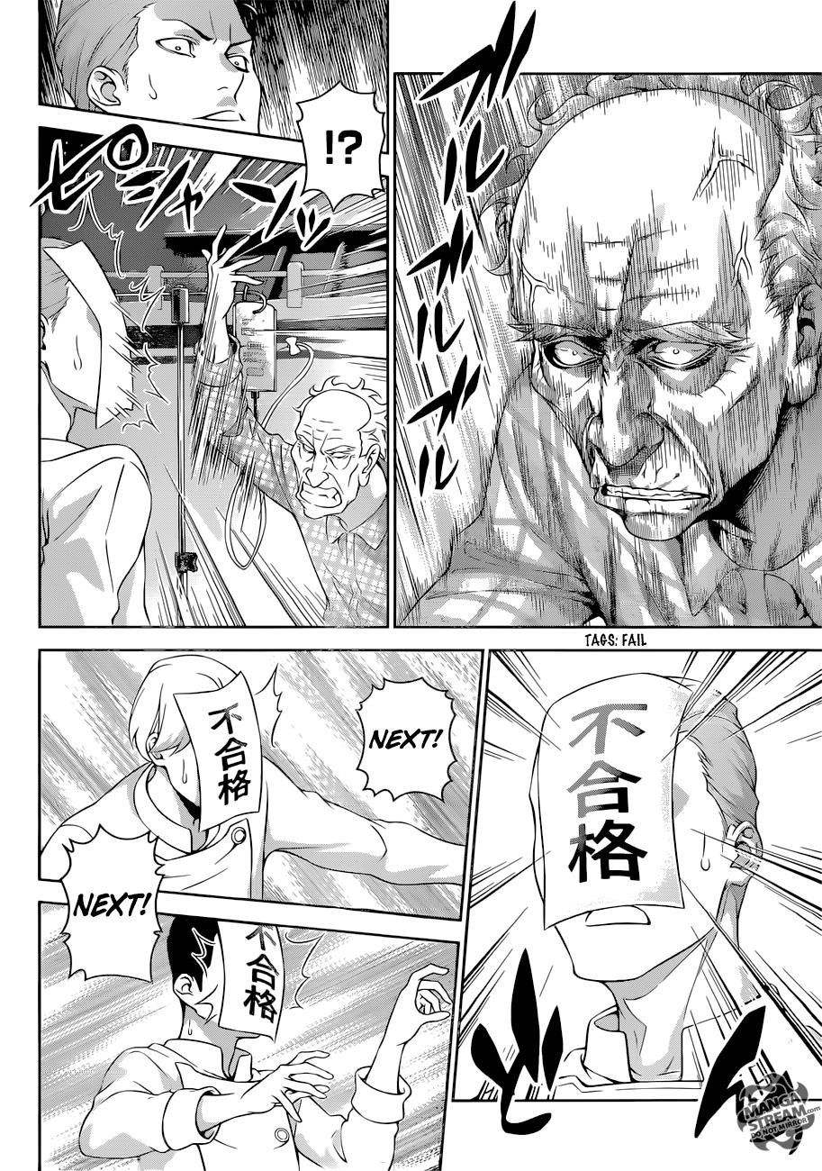 Shokugeki no Soma Chapter 284  Online Free Manga Read Image 13