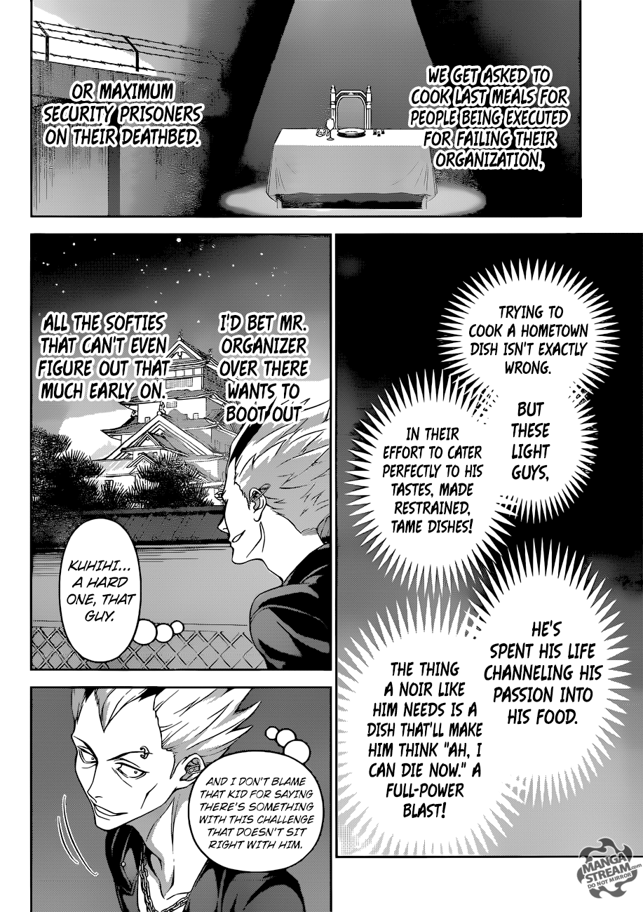 Shokugeki no Soma Chapter 284  Online Free Manga Read Image 19