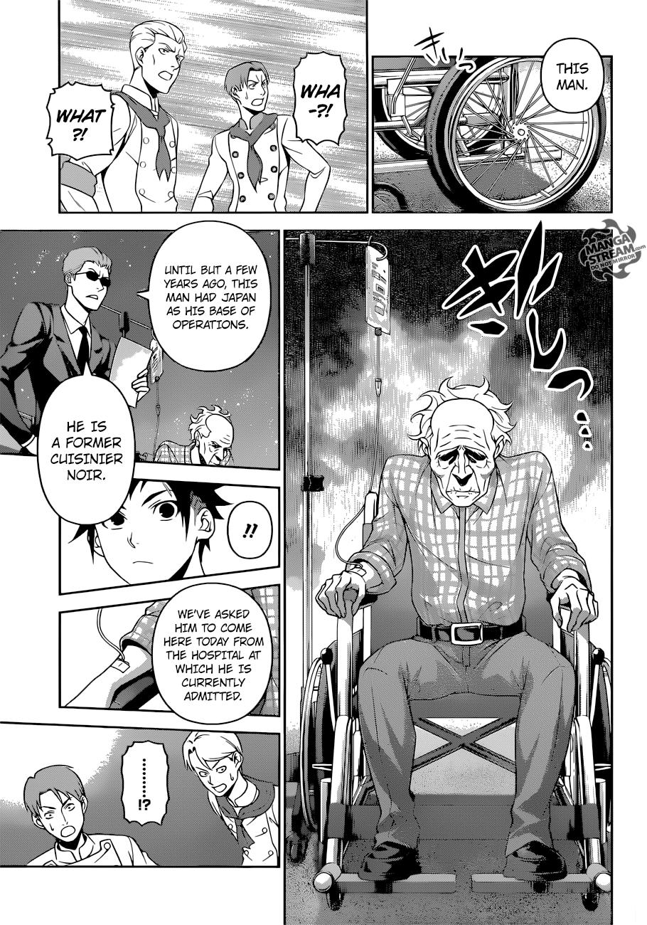 Shokugeki no Soma Chapter 284  Online Free Manga Read Image 4