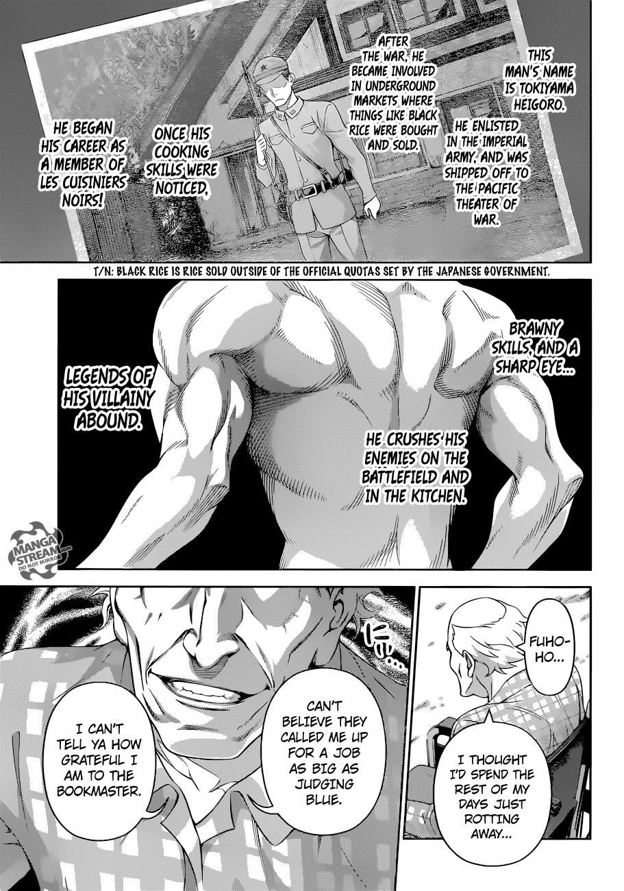 Shokugeki no Soma Chapter 284  Online Free Manga Read Image 6