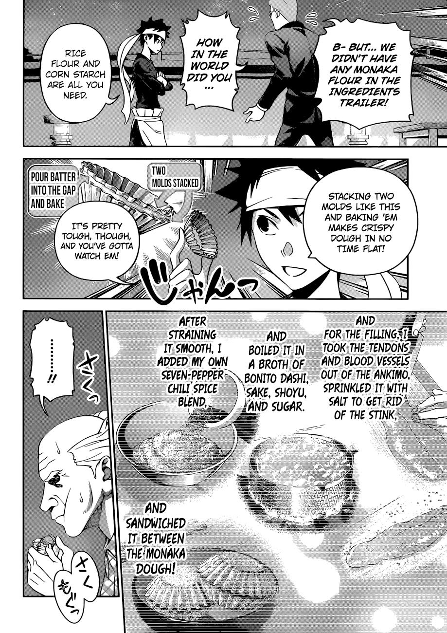 Shokugeki no Soma Chapter 285  Online Free Manga Read Image 13