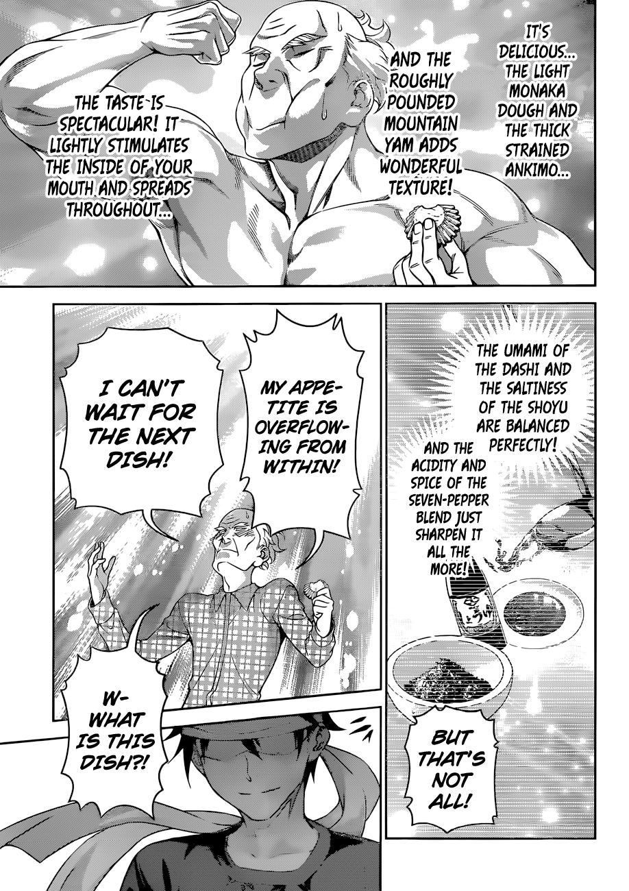 Shokugeki no Soma Chapter 285  Online Free Manga Read Image 14