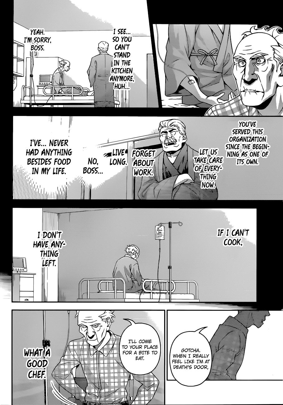 Shokugeki no Soma Chapter 285  Online Free Manga Read Image 19