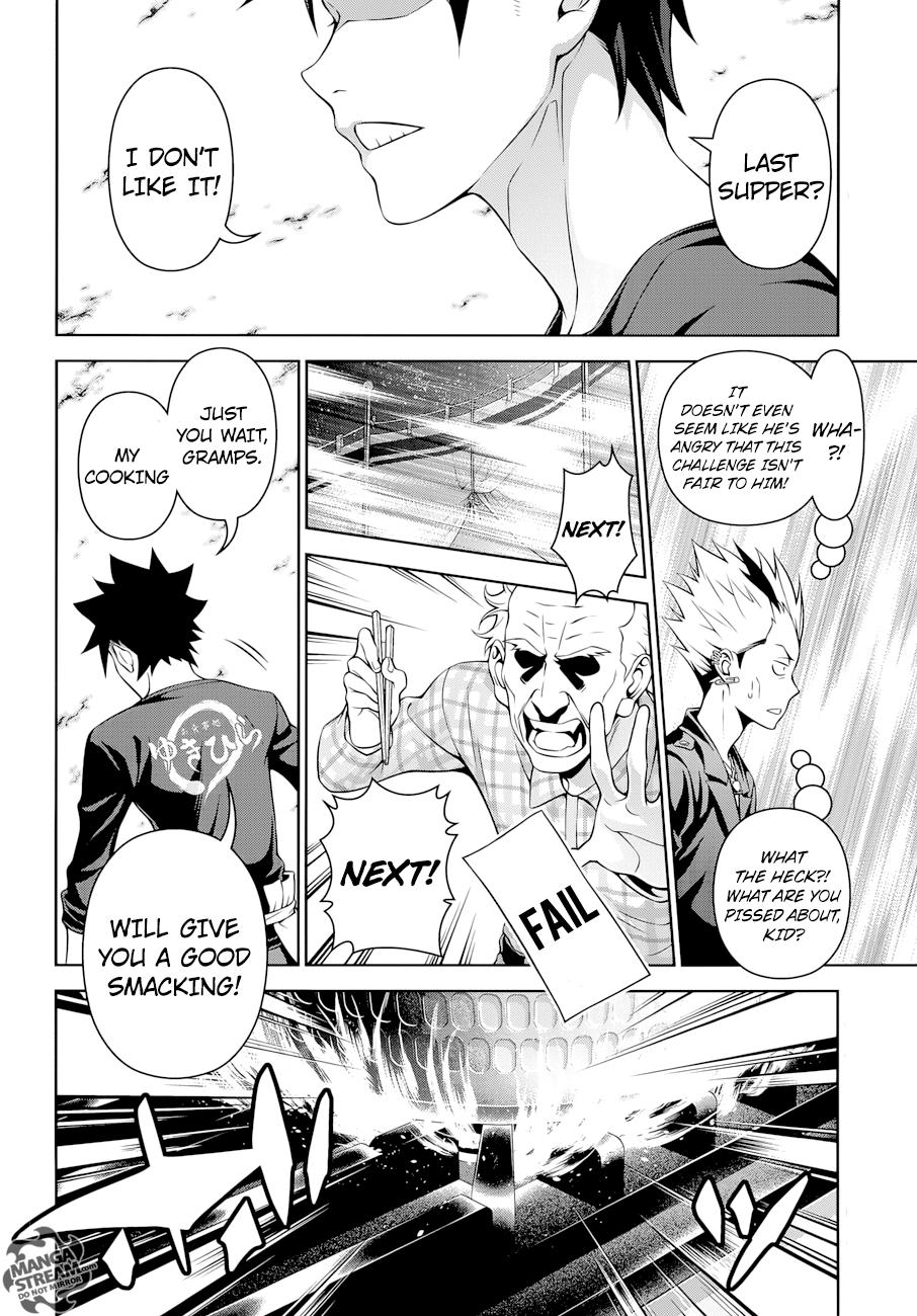 Shokugeki no Soma Chapter 285  Online Free Manga Read Image 3