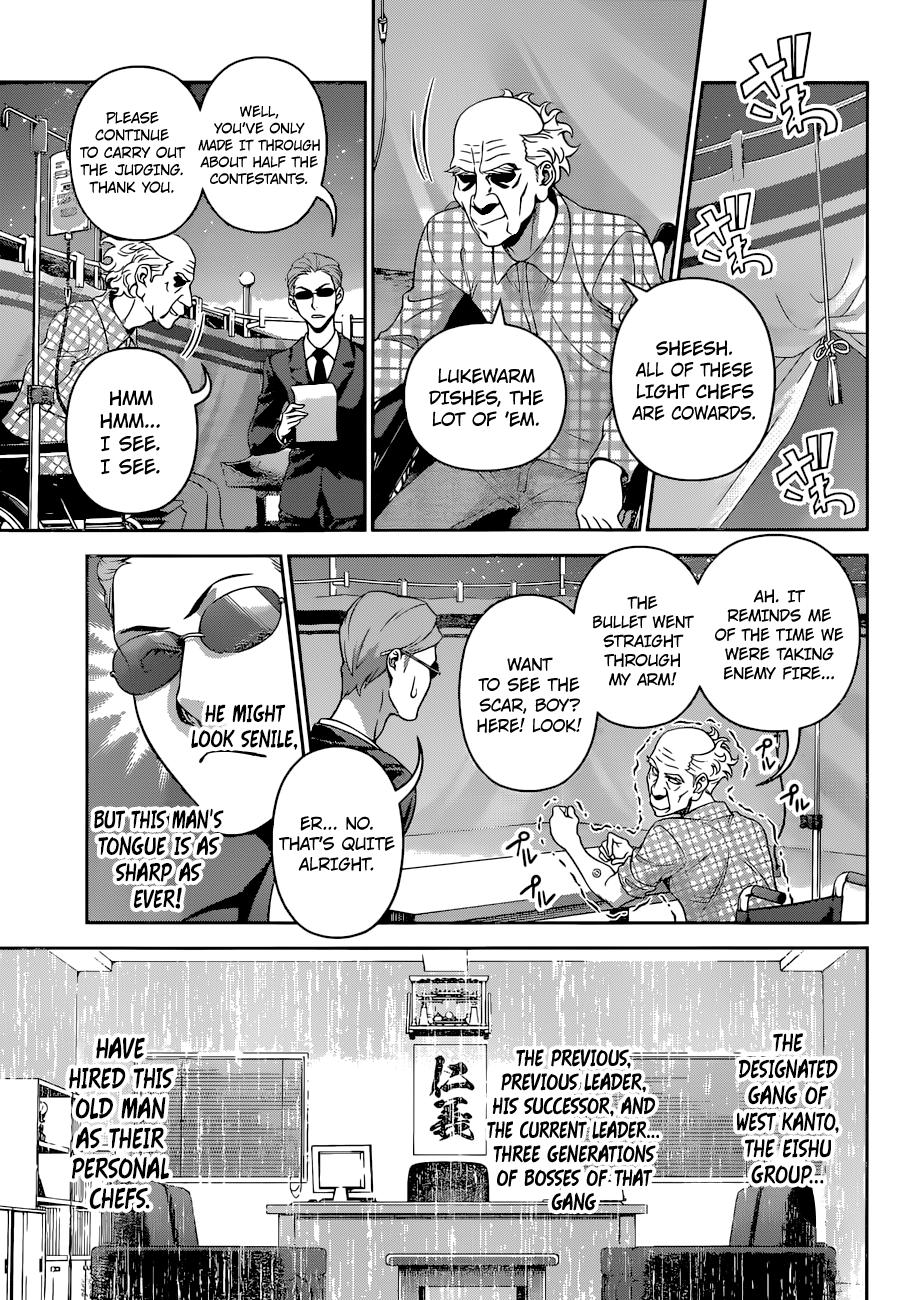 Shokugeki no Soma Chapter 285  Online Free Manga Read Image 4