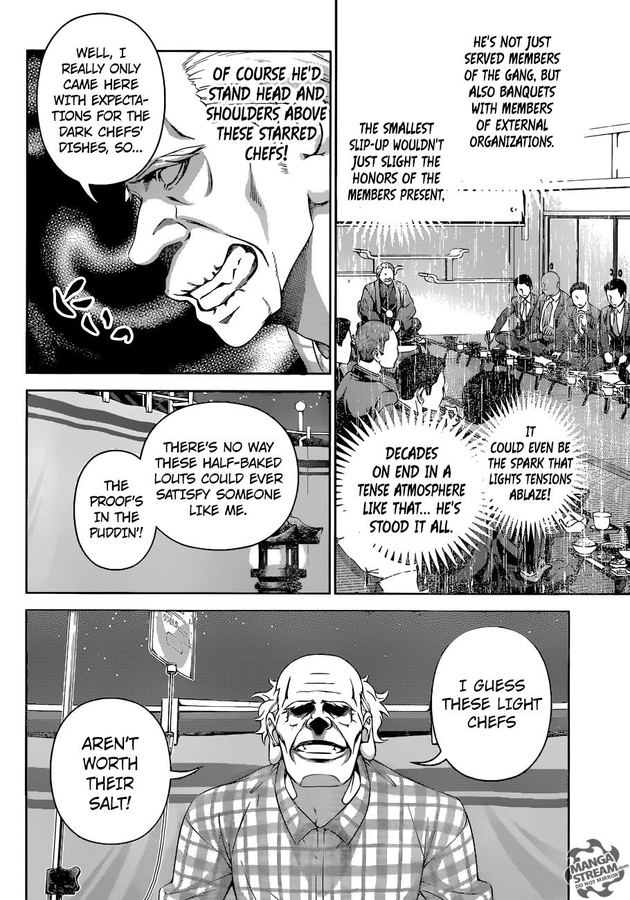 Shokugeki no Soma Chapter 285  Online Free Manga Read Image 5