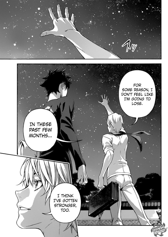 Shokugeki no Soma Chapter 286  Online Free Manga Read Image 18
