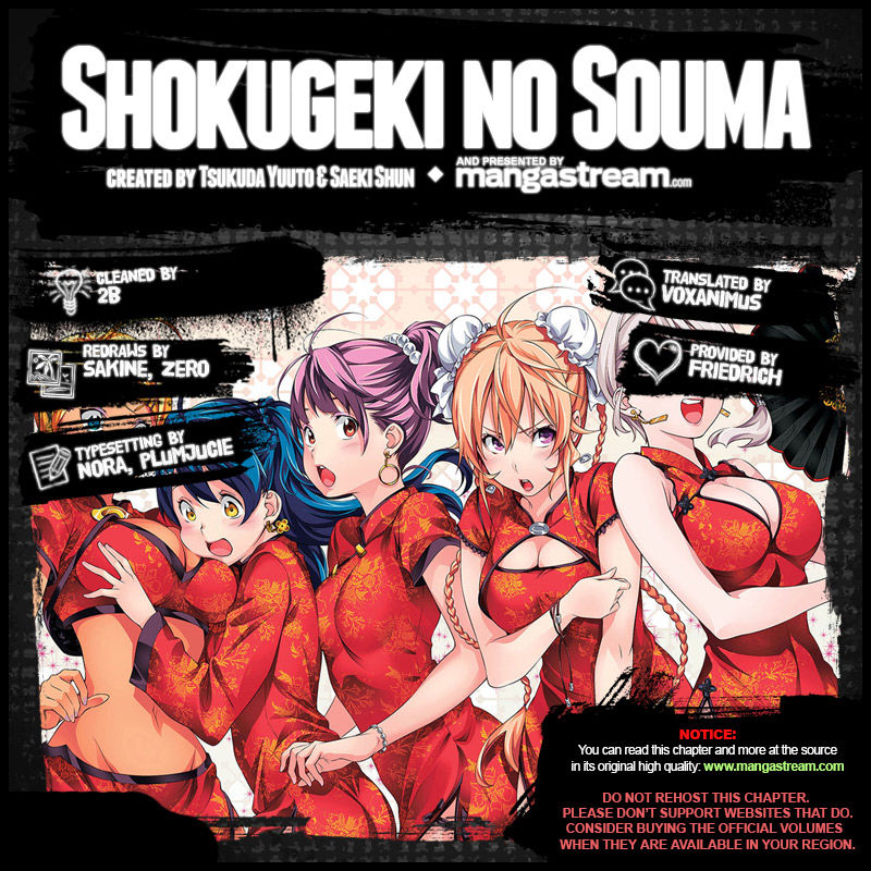 Shokugeki no Soma Chapter 286  Online Free Manga Read Image 2