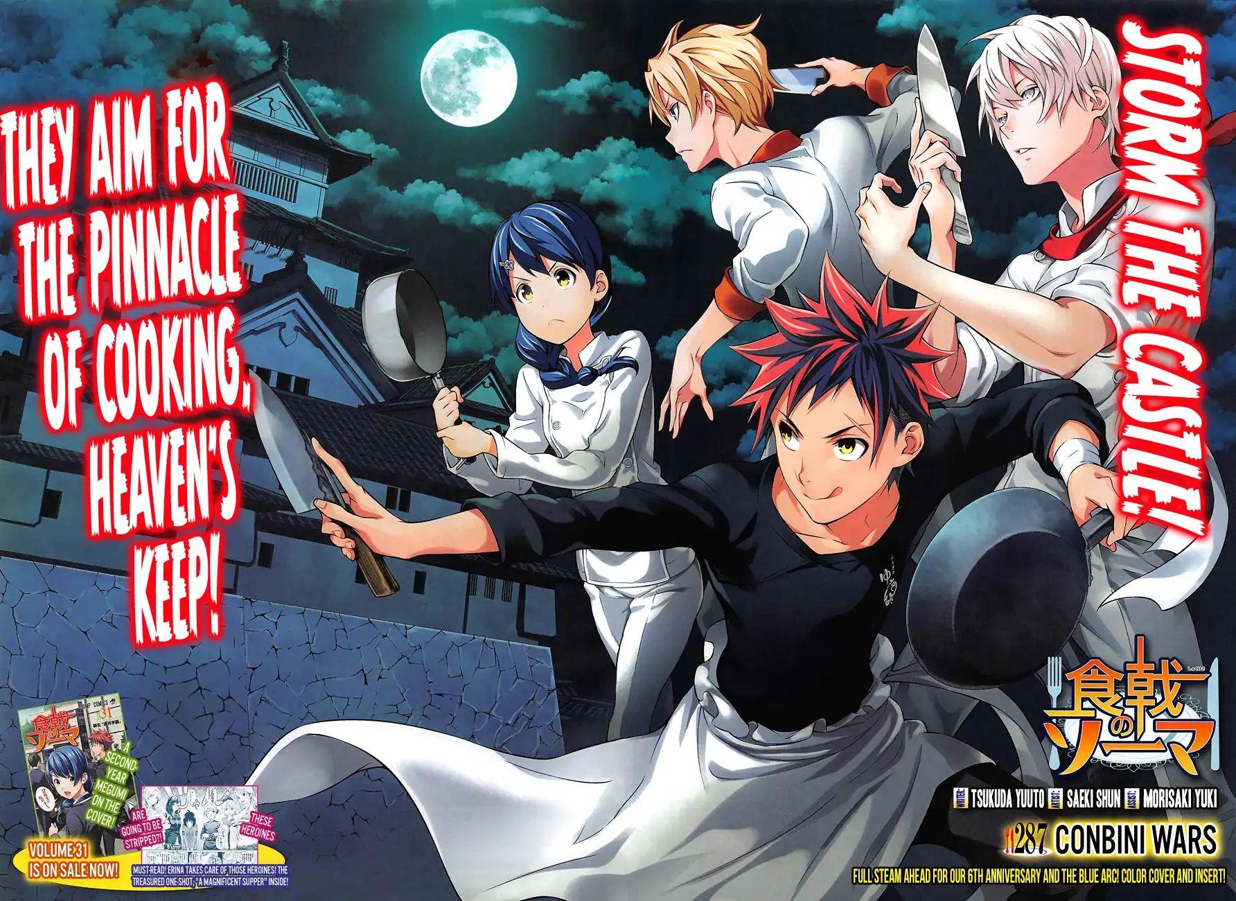 Shokugeki no Soma Chapter 287  Online Free Manga Read Image 4