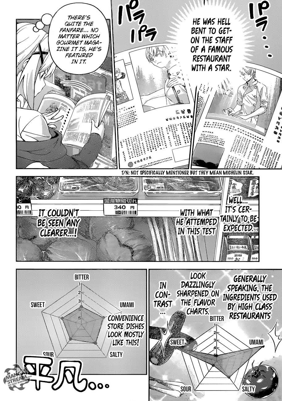 Shokugeki no Soma Chapter 288  Online Free Manga Read Image 5