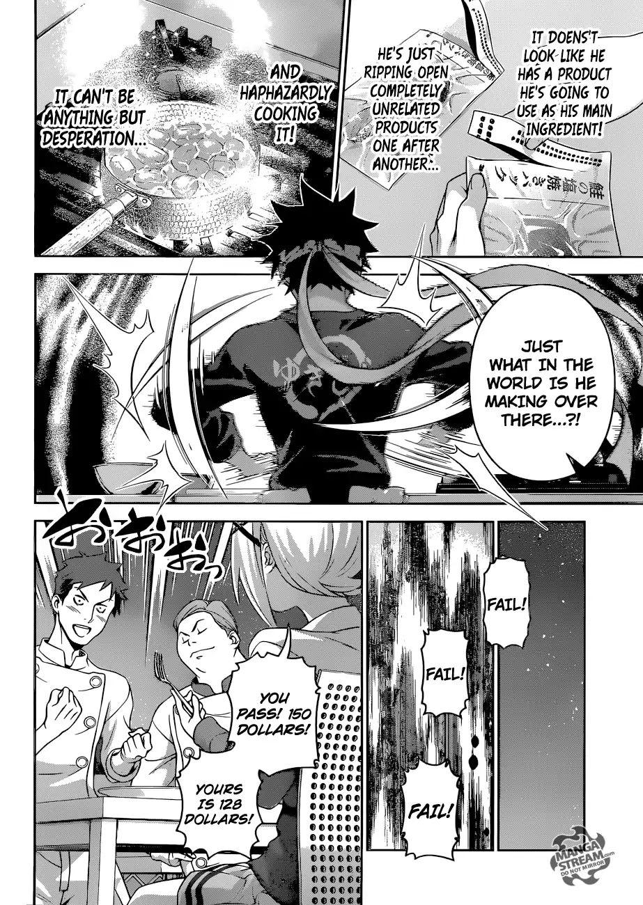 Shokugeki no Soma Chapter 288  Online Free Manga Read Image 9