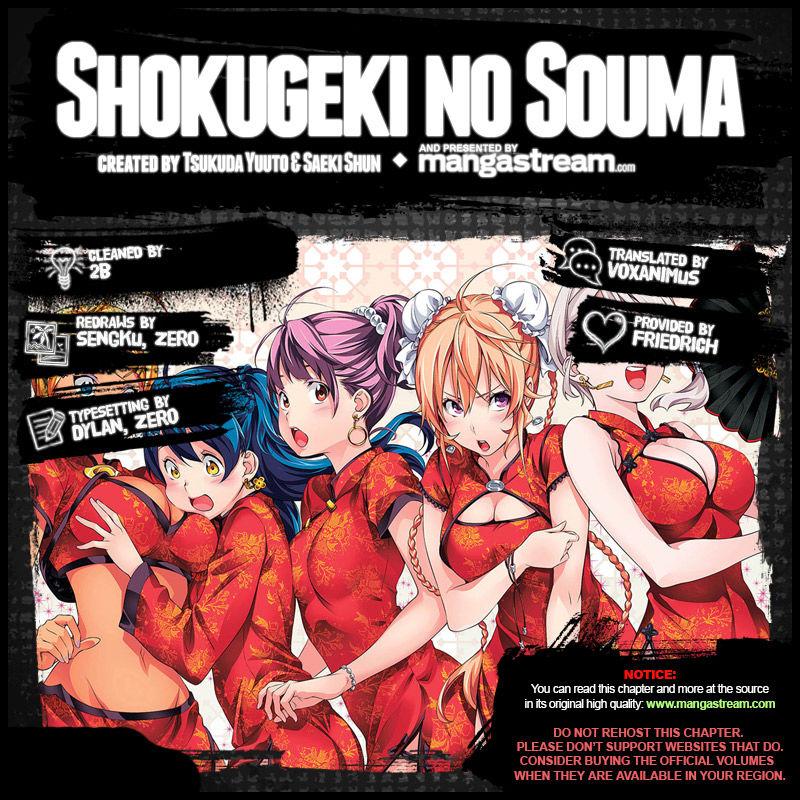 Shokugeki no Soma Chapter 289  Online Free Manga Read Image 2