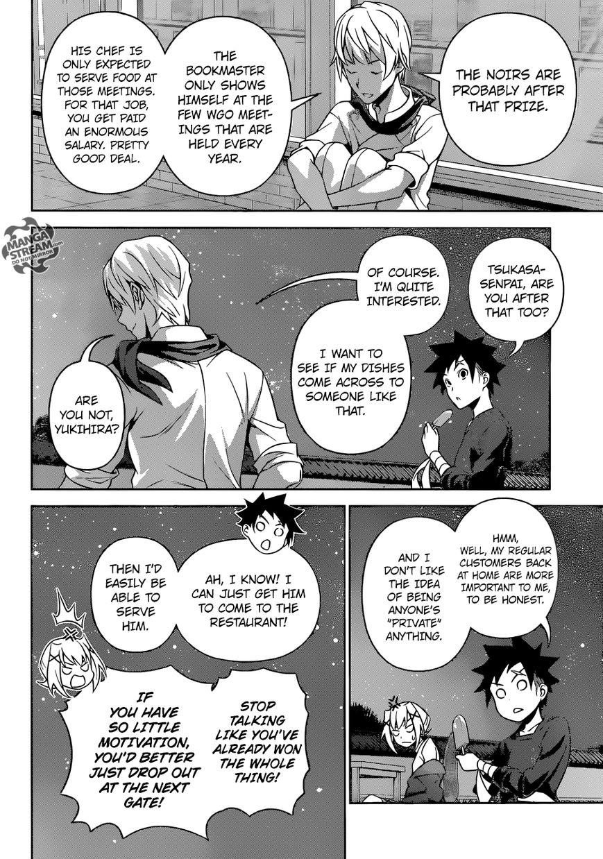 Shokugeki no Soma Chapter 289  Online Free Manga Read Image 7