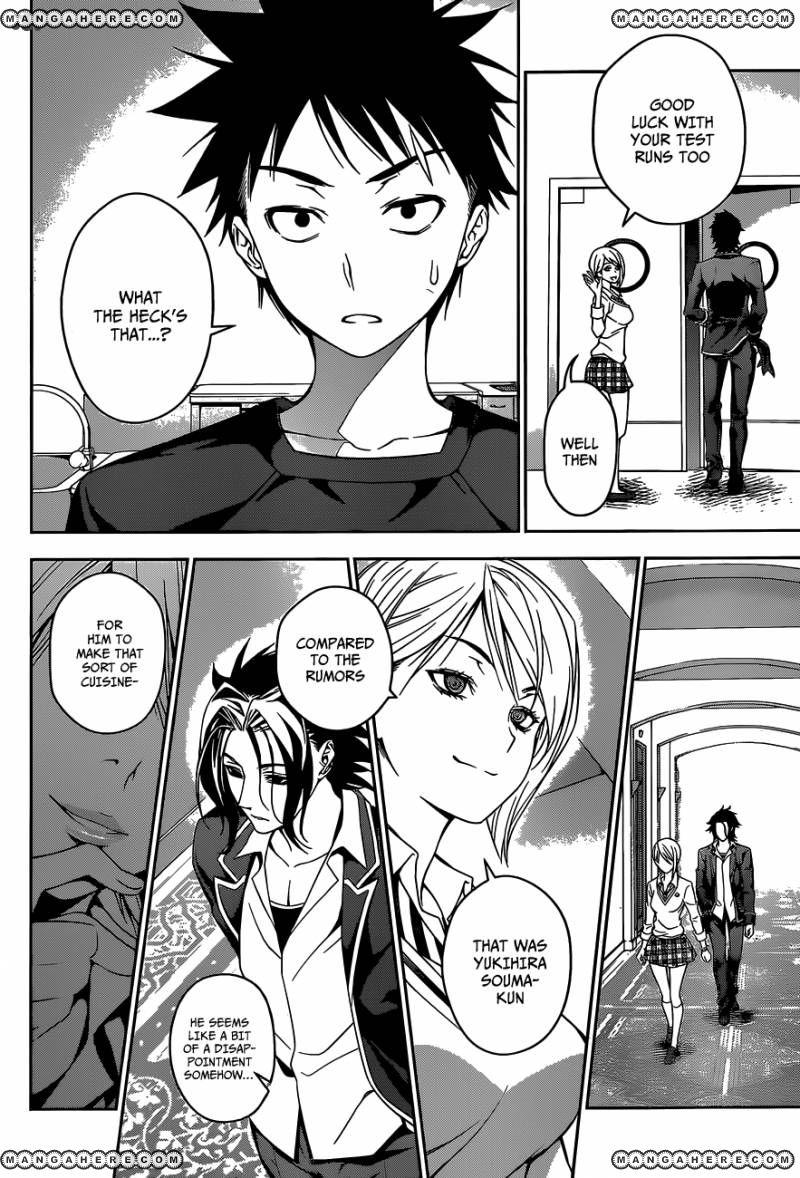 Shokugeki no Soma Chapter 29  Online Free Manga Read Image 19