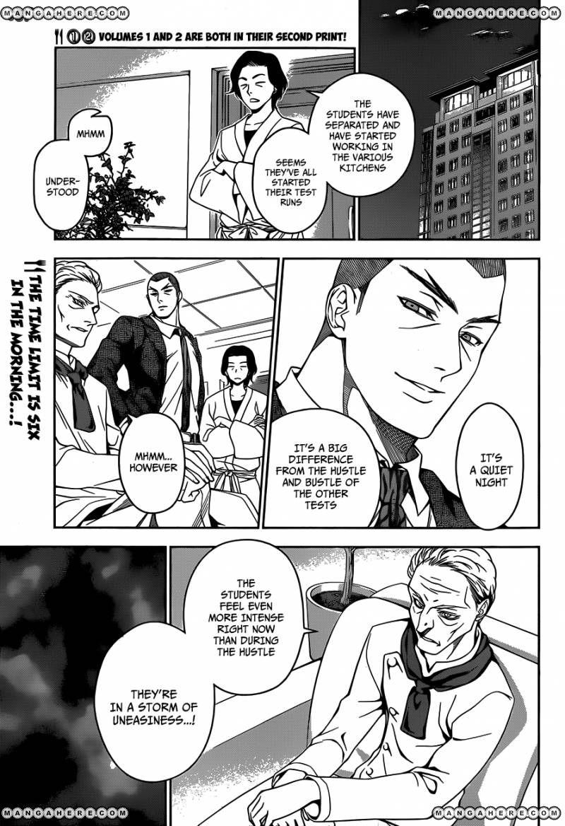 Shokugeki no Soma Chapter 29  Online Free Manga Read Image 2