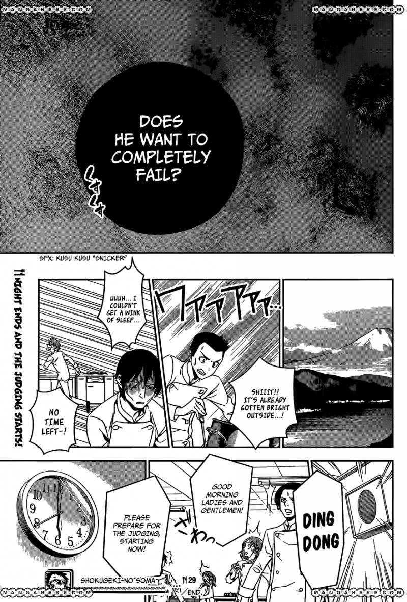 Shokugeki no Soma Chapter 29  Online Free Manga Read Image 20