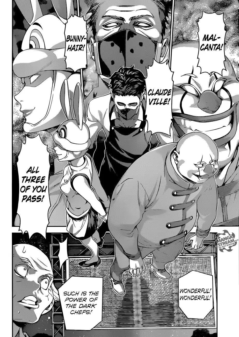 Shokugeki no Soma Chapter 291  Online Free Manga Read Image 17