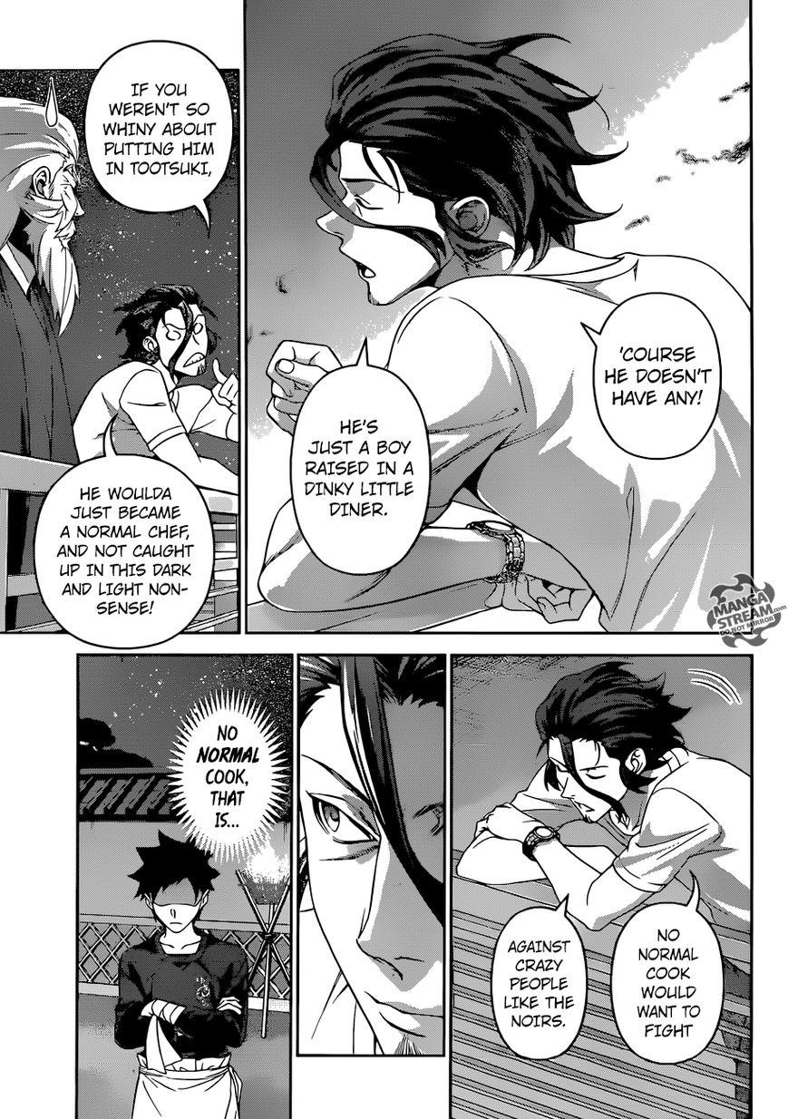 Shokugeki no Soma Chapter 292  Online Free Manga Read Image 12